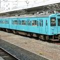 写真: JR西日本:105系(SP002)-01