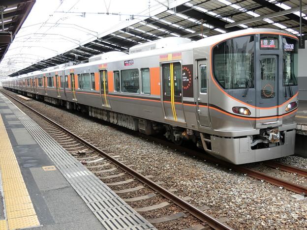 JR西日本:323系(LS02)-02