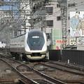 写真: 近鉄:21020系(21122F)-02