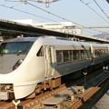 Photos: JR西日本:289系(FG401)-01