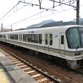 Photos: JR西日本:221系(K05)-01