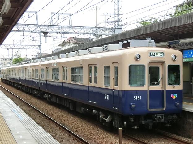 阪神:5000系(5131F)-02