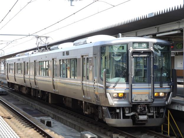 JR西日本:223系5500番台(F013)-03