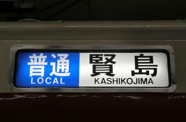 近鉄2410系:普通 賢島