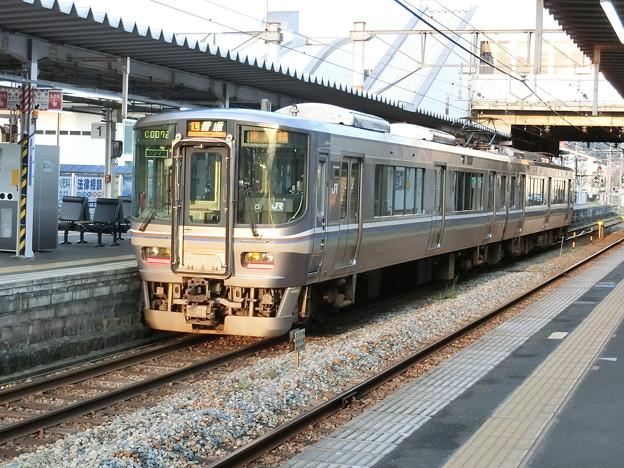 JR西日本:223系5500番台(F001)-01