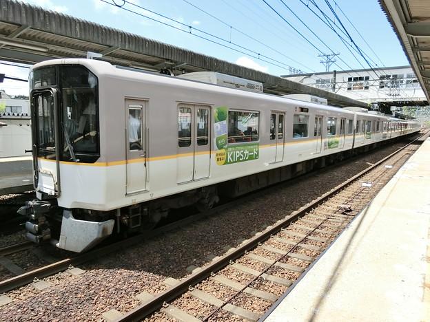 近鉄:5820系(5752F)-01