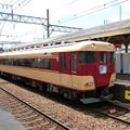 Photos: 近鉄:15200系(15104F)-01