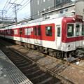 写真: 近鉄:8600系(8619F)-03