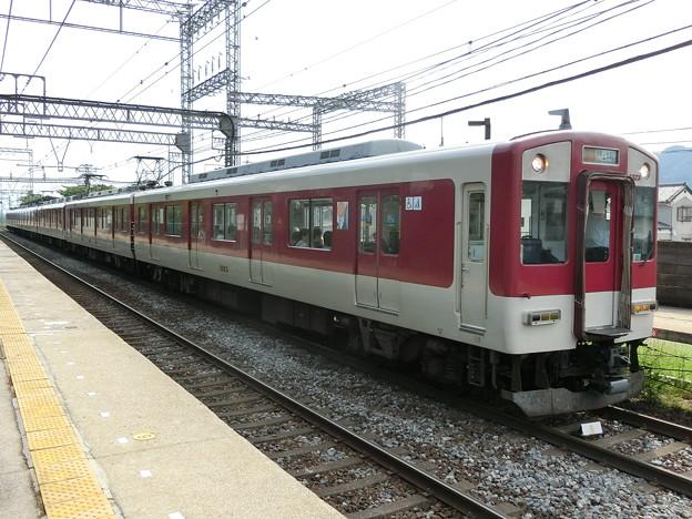 近鉄:1220系(1223F)-01