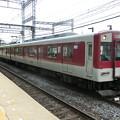 Photos: 近鉄:1220系(1223F)-01