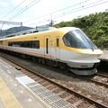 Photos: 近鉄:23000系(23104F)-06