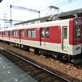 Photos: 近鉄:1459系(1266F)-01