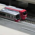 模型:名鉄3150系と1200系