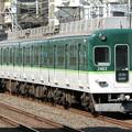 京阪:2400系(2453F)-03