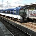 Photos: 京阪:3000系(3001F)-02