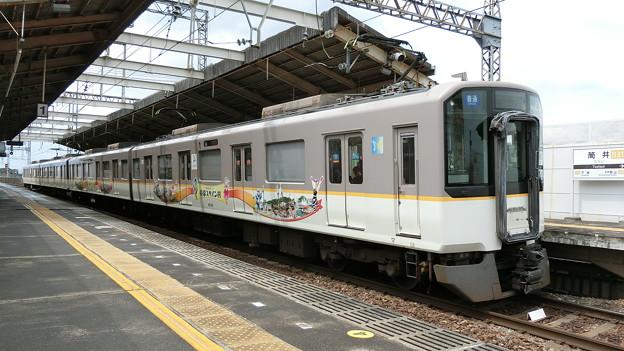 近鉄:9020系(9028F・9023F)-01