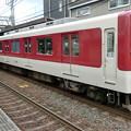 Photos: 近鉄:1233系(1238F)・8600系(8610F)-01