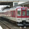 Photos: 近鉄:1031系(1034F)-03