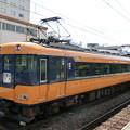 Photos: 近鉄:12200系(12254F)・22000系(22114F)-01