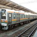 Photos: JR東海:211系5000番台(LL2)-01