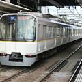 写真: 近鉄:3220系(3721F)-05