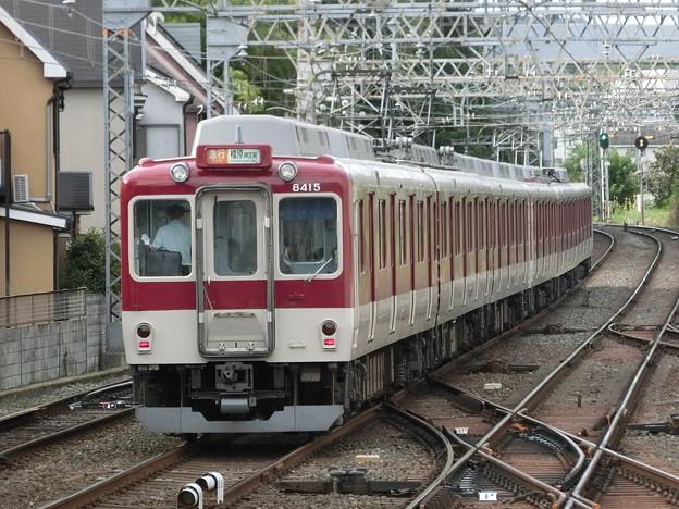 近鉄:8400系(8415F)・8000系(8079F)-01