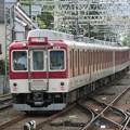 Photos: 近鉄:8400系(8415F)・8000系(8079F)-01