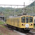 近江鉄道:800系-01
