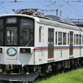 近江鉄道:220形-02