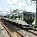Photos: 京阪:13000系(13005F)-01
