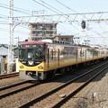 Photos: 京阪:8000系(8004F)-07