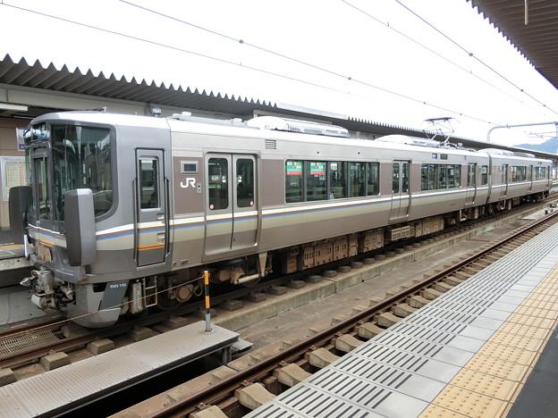 JR西日本:223系5500番台(F015)-05