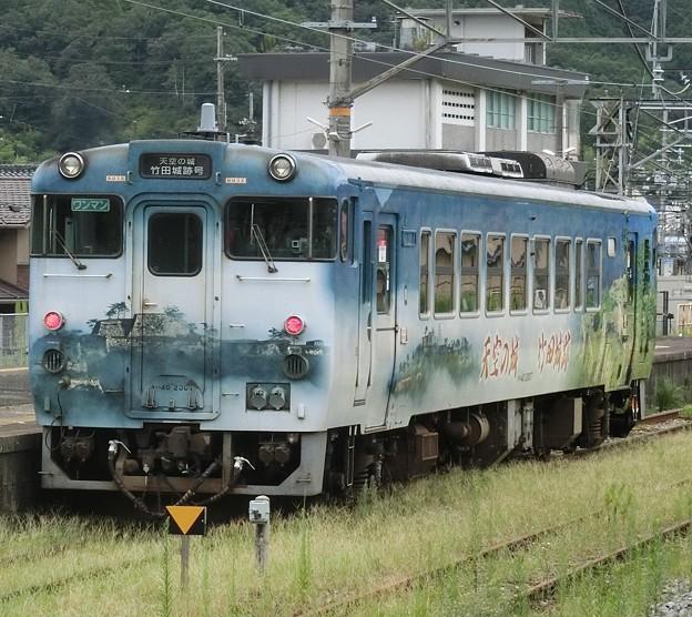 Photos: JR西日本:キハ40形-07
