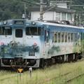 JR西日本:キハ40形-07