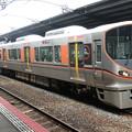 Photos: JR西日本:323系(LS07)-01