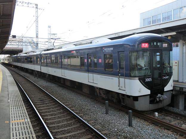 京阪:3000系(3005F)-05