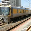 JR西日本:キヤ141系(第1編成)-01