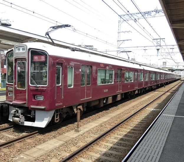 阪急:9300系(9306F)-02