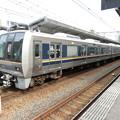 JR西日本:207系(S28・H15)-01
