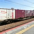 JR貨物:コキ104形-06