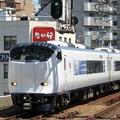 Photos: JR西日本:281系(HA603)-01