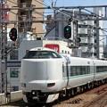 Photos: JR西日本:287系(HC606)-01