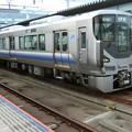 Photos: JR西日本:225系(HF418)-02