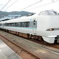 Photos: JR西日本:289系(J01)-01