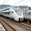 Photos: JR西日本:289系(J02)-01