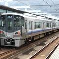Photos: JR西日本:225系(HF437)-02