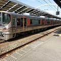 写真: JR西日本:323系(LS03)-02