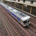 Photos: 模型:JR東海313系1700番台-03