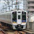 Photos: 南海:8300系-04
