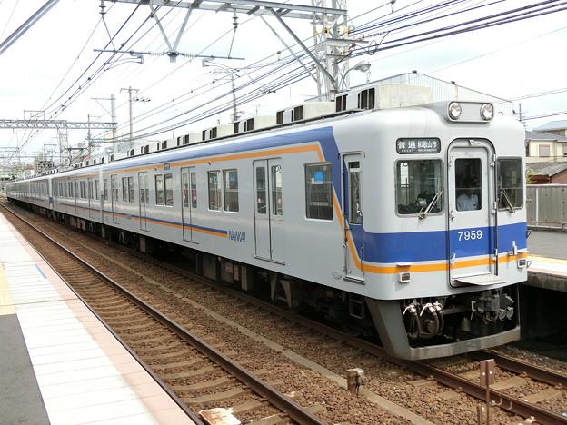 南海:7100系-16